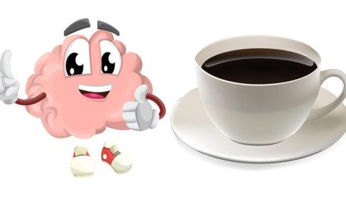 コーヒーで脳活性化
