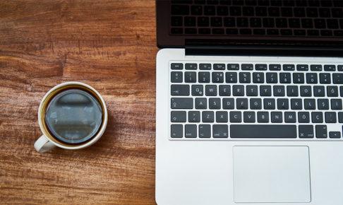 休憩中に飲む専用コーヒー