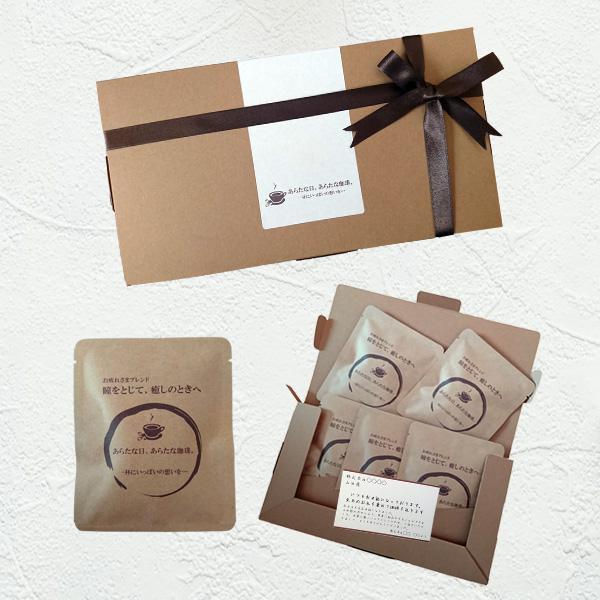 贈り物用パッケージ
